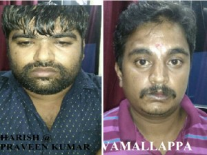 Police Busted Prostitution Racket In Bengaluru 2 Arrested 4 Girls Rescued
