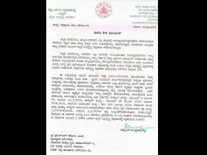 Kda Serves Notice Bmrcl Namma Metro On Hindi Imposition