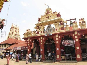 Iftar In Udupi Krishna Mutt Wish Janmasthami Celebrated In Mosque Too