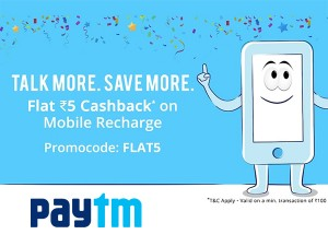 Paytm Last Wednesday Of The Month Deals Get Up 60 Off Up To 60 Cashback