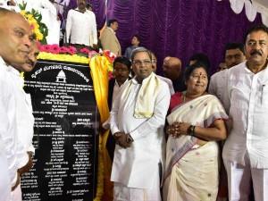Siddaramaiah Laid Foundation Stone For Flyover Between Ejipura Kendriya Sadana Junction