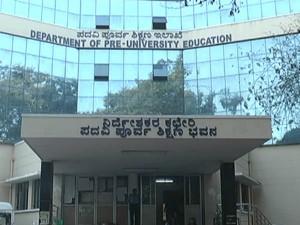 Karnataka Ii Puc Supplementary Exam Results 2017 Declared How To Check