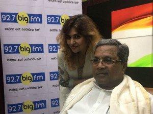 Karnataka Chief Minister Siddaramaiah Will Be There 92 7 Big Fm From July 25th To 27th