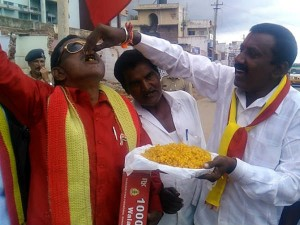 Kannada Activists Celebrates 20 Years Celebration Of Chamarajanagar District