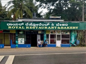 Illegal Business In Bandipur Project Tiger Buffer Zone