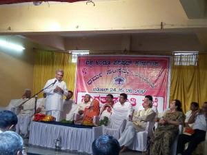 Dharma Samsath In Udupi From November 24 To 26 2017