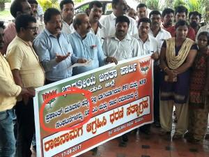 Banner Blunder By Bjp Sharath Madiwala Turns Prashant Madivala Murder