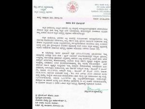 'ಹಿಂದಿ ಹೇರಿಕೆ' ಬಿಎಂಆರ್ ಸಿಎಲ್ ನಮ್ಮ ಮೆಟ್ರೋಗೆ ನೋಟಿಸ್