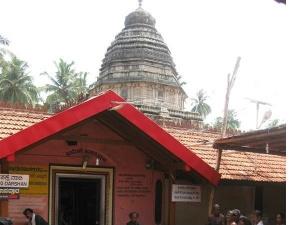 ISO ಸರ್ಟಿಫಿಕೇಟ್ ಪಡೆದ ಗೋಕರ್ಣದ ಮಹಾಬಲೇಶ್ವರ ದೇವಾಲಯ