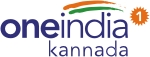 Oneindia Kannada