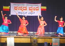 Rajyothsava Celebrations in Houston Kannada vrinda