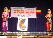 It is 20th anniversary for Houston Kannada Vrinda